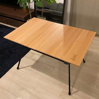 ドッペルギャンガー(DOPPELGANGER)の定価 DOD キャナリーテーブル M(テーブル/チェア)