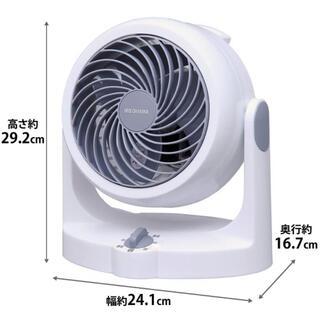 アイリスオーヤマ(アイリスオーヤマ)のコンパクトサーキュレーター 扇風機(扇風機)
