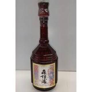 森伊蔵 楽酔喜酒 長期熟成2010(焼酎)