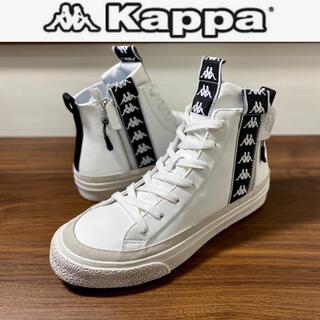 カッパ(Kappa)のKappa サイドZIPスニーカー ハイカット メンズ 27cm 新品(スニーカー)