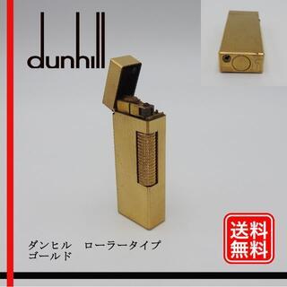 ダンヒル(Dunhill)の【着火未確認】ダンヒル dunhill ローラータイプ ガスライター ゴールド(タバコグッズ)