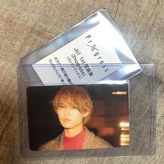 ワニブックス(ワニブックス)の白岩瑠姫 JO1 写真集 Progress トレカB ポスター協力店 限定 (アイドルグッズ)