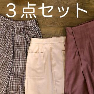 スカート ワイドパンツ 3点セット