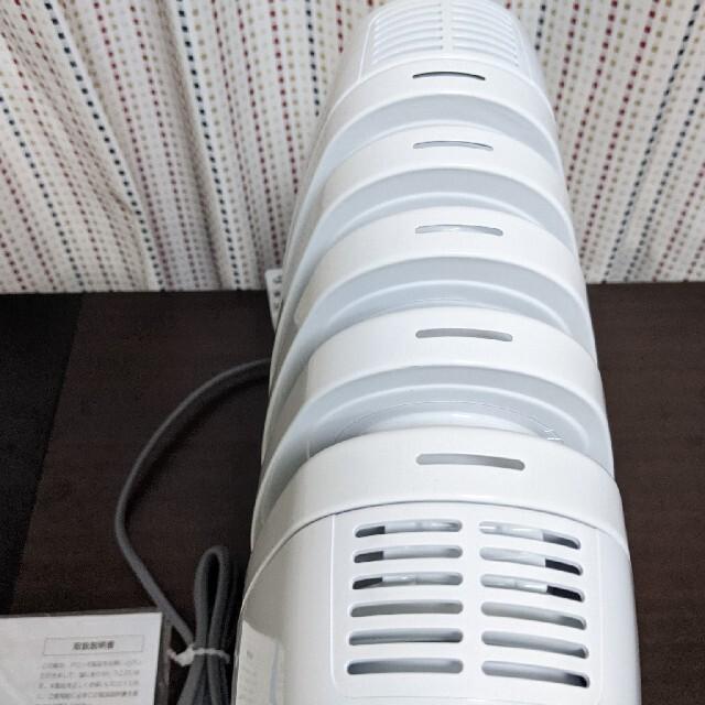 DeLonghi(デロンギ)のデロンギオイルヒーター ホワイト+ブラック小型 [1~3畳用] NJ0505E スマホ/家電/カメラの冷暖房/空調(オイルヒーター)の商品写真