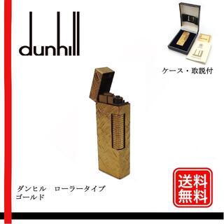 ダンヒル(Dunhill)の【着火未確認】ダンヒル dunhill ガスライター ゴールド 箱 取説付き(タバコグッズ)
