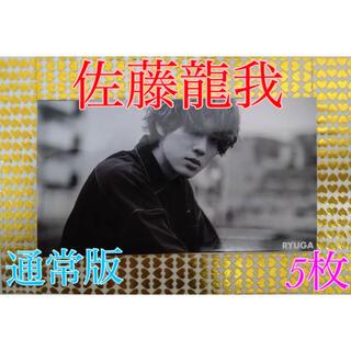 ジャニーズジュニア(ジャニーズJr.)のMyojo 厚紙 美 少年 佐藤龍我/2021年 3月号*(アイドルグッズ)