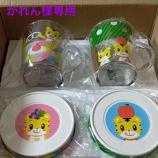 カゴメ(KAGOME)のKAGOME しまじろうのあいさつコップセット(マグカップ)