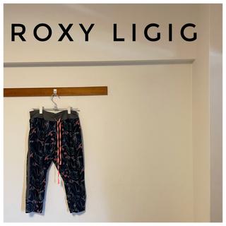 ロキシー(Roxy)の週末セール!ロキシー ROXY LIGIC レギンス 部屋着用(レギンス/スパッツ)