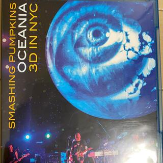 SMASHING PUMPKINS / OCEANIA : 3D IN NYC(ミュージック)
