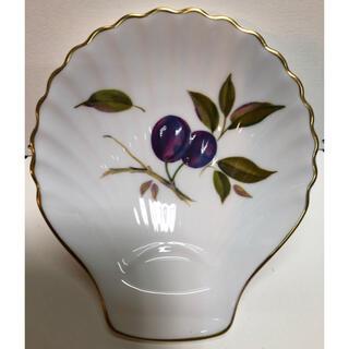 ロイヤルウースター(Royal Worcester)のロイヤルウースター シェル型 皿  ROYAL WORCESTER  Arden(食器)