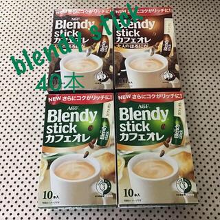 エイージーエフ(AGF)のBlendy スティックカフェオレ(コーヒー)