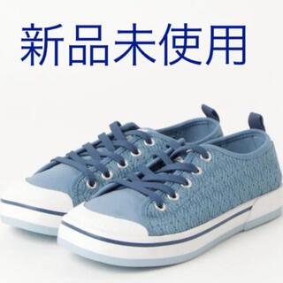キーン(KEEN)の【新品未使用】KEEN キーン レディーススニーカー キッズ 22.5 ブルー青(スニーカー)