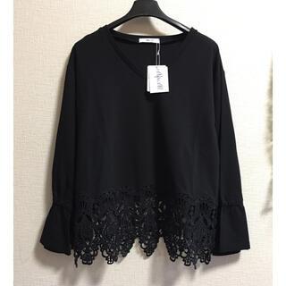 新品after all フレアスリーブ 裾レース ポンチプルオーバー ブラック(カットソー(長袖/七分))