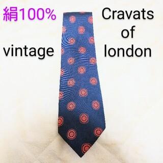 ドレイクス(DRAKES)の【菱屋】cravats of london  ヴィンテージシルクネクタイ(ネクタイ)