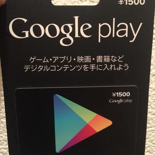 Googleプレイ(その他)