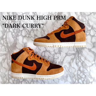 ナイキ(NIKE)のNIKE DUNK HIGH RETRO PRM DARK CURRY 26.5(スニーカー)