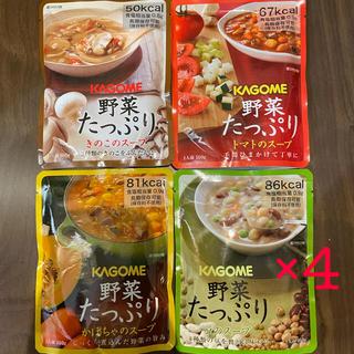 カゴメ(KAGOME)のKAGOME 野菜たっぷり スープ4種  4セット(レトルト食品)