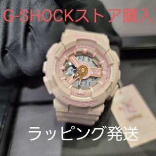 ベビージー(Baby-G)のG-SHOCK baby-G ポケモン ピカチュウコラボモデル(腕時計)
