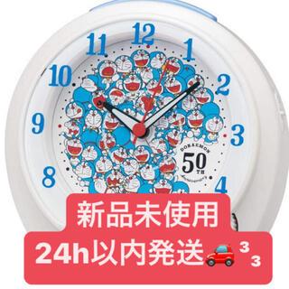 セイコー(SEIKO)の3000個限定❗SEIKO ドラえもん 目覚まし時計 CQ803W 50周年限定(置時計)