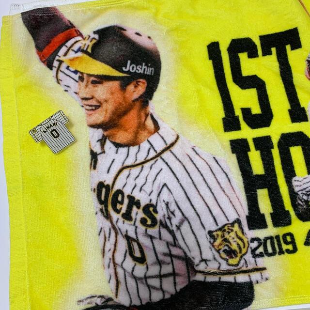 阪神タイガース(ハンシンタイガース)の阪神タイガース 木浪聖也 ホームラン記念タオル  スポーツ/アウトドアの野球(応援グッズ)の商品写真