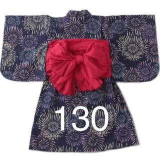 プティマイン(petit main)のプティマイン  花火柄浴衣 ナルミヤ 130(甚平/浴衣)