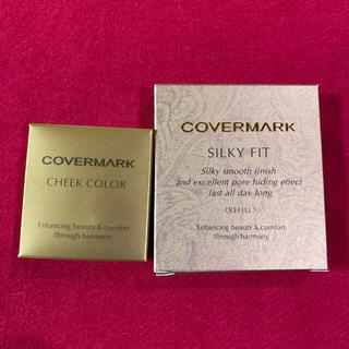カバーマーク(COVERMARK)のCOVERMARK  シルキーフィットファンデーションSP10(ファンデーション)