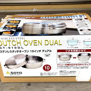 シンフジパートナー(新富士バーナー)のSOTO ステンレス ダッチオーブン デュアル(調理器具)