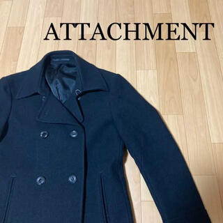 ATTACHIMENT - ‼️ATTACHMENT‼️ メンズ ベビーメルトン Pコート アタッチメント