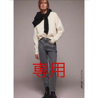 ザラ(ZARA)の☆SSA☆様専用★ZARA ザラ 新品 マムフィットデニムパンツ  40(デニム/ジーンズ)