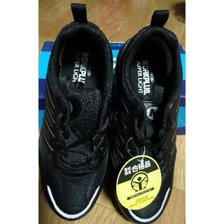 ミドリアンゼン(ミドリ安全)の安全靴 ブラック 24.5cm(その他)