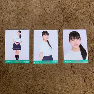 ノギザカフォーティーシックス(乃木坂46)の早川聖来 生写真 コンプ(アイドルグッズ)