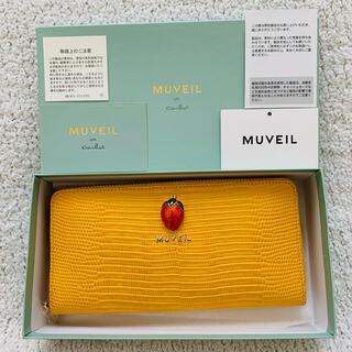 ミュベールワーク(MUVEIL WORK)のmari様専用(財布)