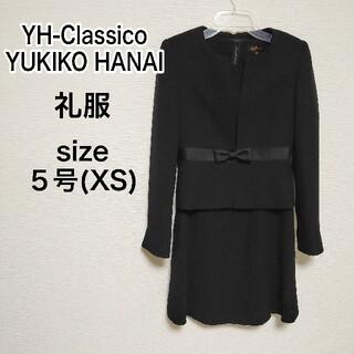 Yukiko Hanai - YUKIKO HANAI レディース礼服 ジャケット ワンピース セット