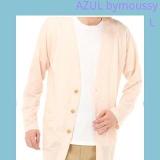 アズールバイマウジー(AZUL by moussy)の【新品】AZUL bymoussy サーフニットカーディガン  サーモンピンク(カーディガン)