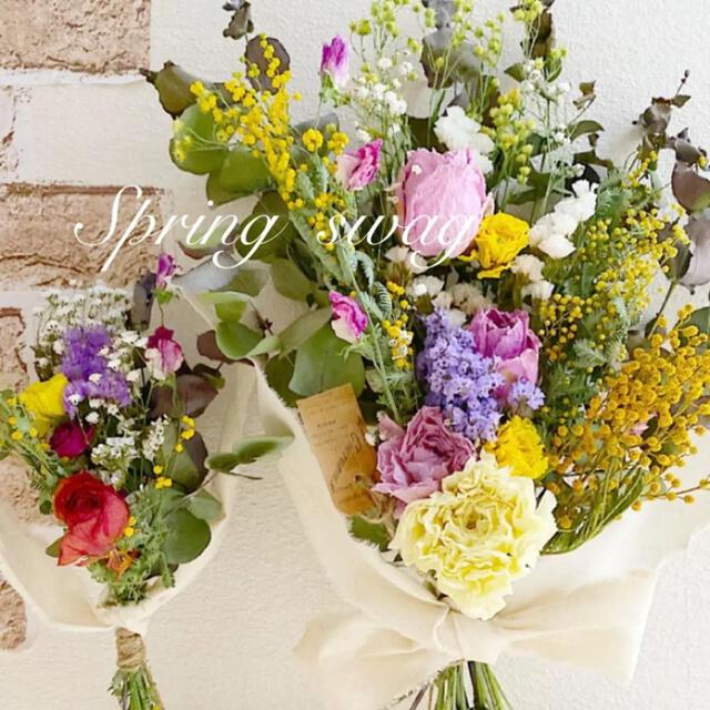 ドライフラワースワッグ❁ボリュームアップ♪たっぷりミモザの春色 スワッグ❁ ハンドメイドのフラワー/ガーデン(ドライフラワー)の商品写真