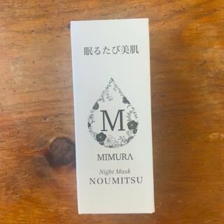 ミムラ ナイトマスク(フェイスクリーム)