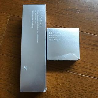 リサージ(LISSAGE)のリサージ スキンメインテナイザーS  マイルドソープS(化粧水/ローション)