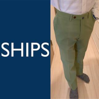 シップス(SHIPS)のシップス スラックス グリーン(スラックス)