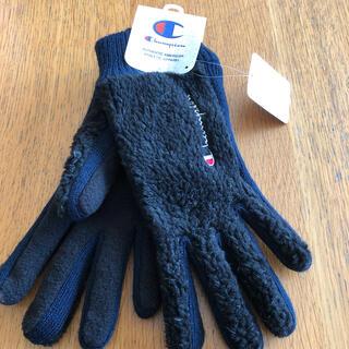 チャンピオン(Champion)のチャンピオンボアフリースグローブ 22cm(手袋)
