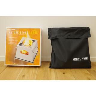ユニフレーム(UNIFLAME)のユニフレーム ネイチャーストーブラージ 新品・未使用(ストーブ/コンロ)