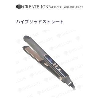 クレイツ ハイブリッド ヘアアイロン CREATE ION RCIS-G18HY(ヘアアイロン)