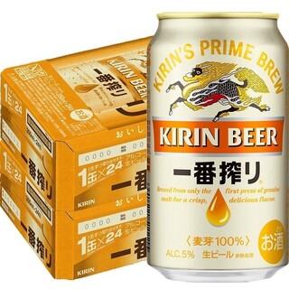 キリン(キリン)のKIRIN一番搾り350ml×48(ビール)