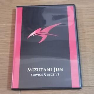 バタフライ(BUTTERFLY)の水谷隼のサービス・レシーブ(DVD )(卓球)
