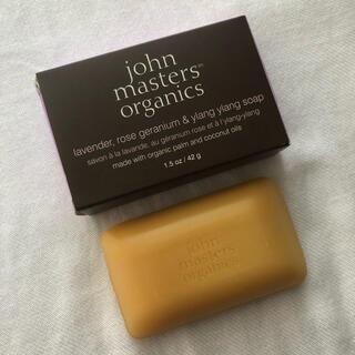 ジョンマスターオーガニック(John Masters Organics)の【未使用】John Masters Organics LRG&YYソープ 42g(ボディソープ/石鹸)