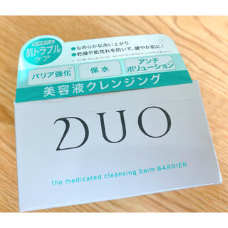 シセイドウ(SHISEIDO (資生堂))のDUO クレンジング 新品(クレンジング/メイク落とし)