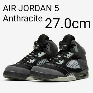 ナイキ(NIKE)のNIKE AIR JORDAN 5 ANTHRACITE 27.0cm(スニーカー)