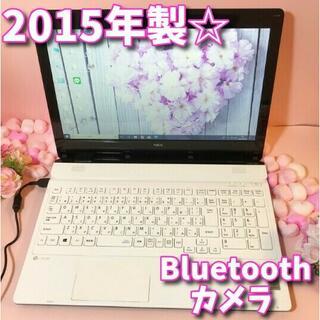 エヌイーシー(NEC)の2015年製⭐️Webカメラ✨美白ホワイト✨NEC 薄型 ❤️最新Win10(ノートPC)