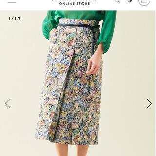 トゥモローランド(TOMORROWLAND)のトゥモローランド ジャガード素材スカート(ロングスカート)