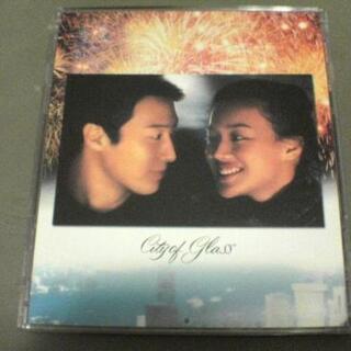 映画サントラCD「玻璃の城City Of Glass」レオン・ライ香港★(映画音楽)
