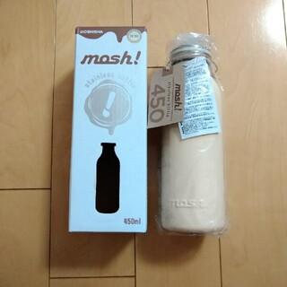ドウシシャ(ドウシシャ)のmosh  ステンレスボトル(水筒)